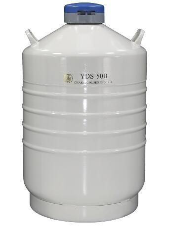 成都金凤运输型液氮生物容器YDS-50B