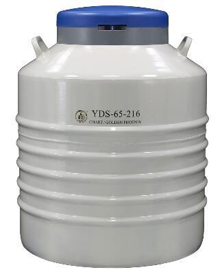 成都金凤配多层方提筒的液氮生物容器YDS-65-216