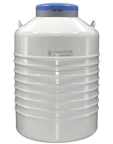 成都金凤配多层方提筒的液氮生物容器YDS-175-216