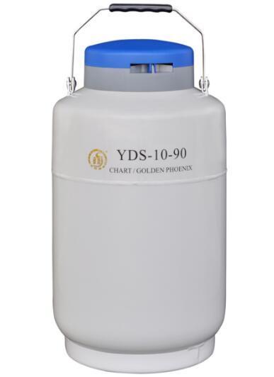 成都金凤贮存型液氮罐,YDS-10-90