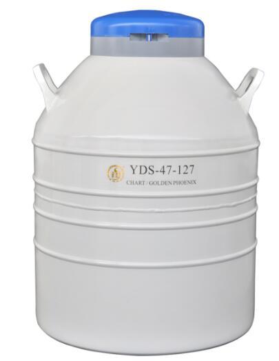 成都金凤液氮容器 型号:YDS-47-127(大)