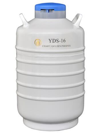 液氮生物容器贮存型 型号:YDS-16