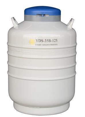 <b>mve液氮罐 型号:YDS-35B-125</b>