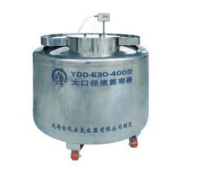 成都金凤大口径不锈钢容器YDD-630-400