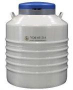 Yds液氮罐对细胞组织储存的正确操作注意问题